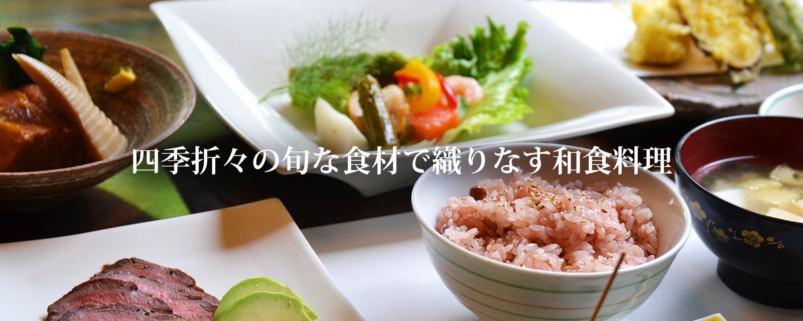 太田市-和食 元美